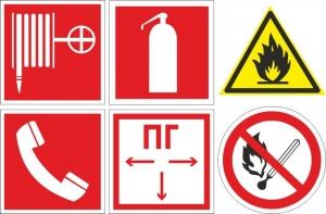 Табличка указатель Пожарный гидрант ПГ